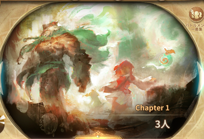 chapter1.3人